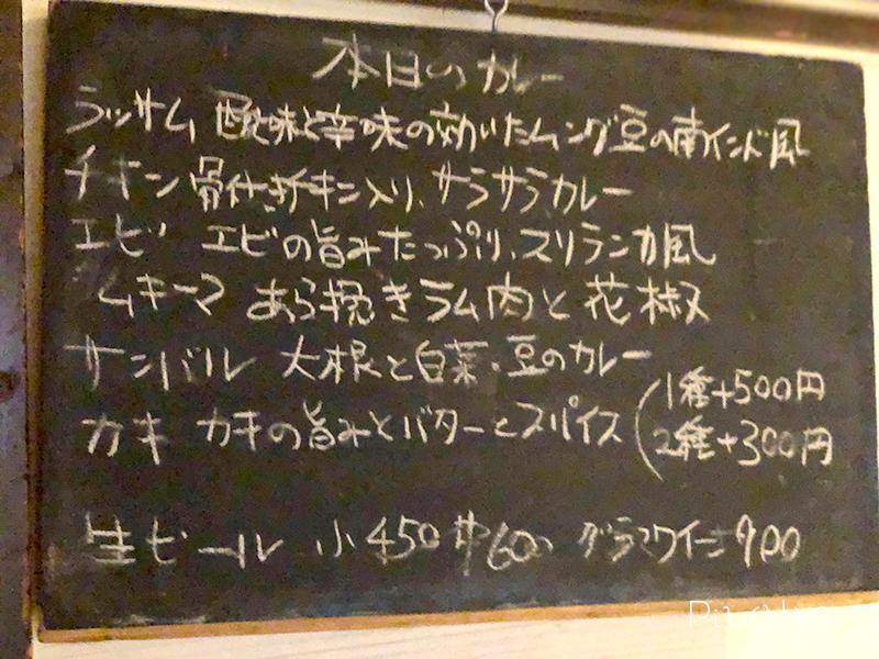 Spice Cafe (スパイスカフェ)