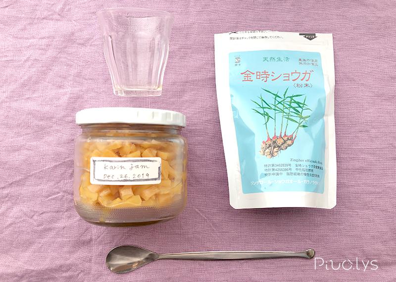花梨(かりん)生姜湯