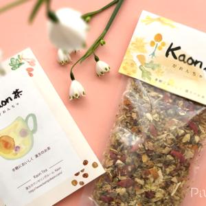 """食べられるお茶""""Kaon茶""""で、飲んで・食べて・潤って☆""""Foods"""""""